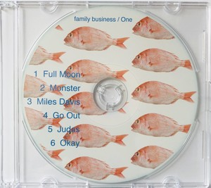 family business 『one』