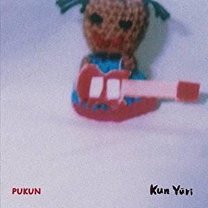 燻裕理/Pukun(CD)