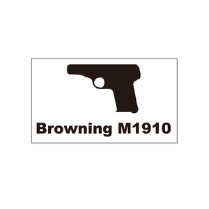 銃ステッカー FN ブローニングM1910