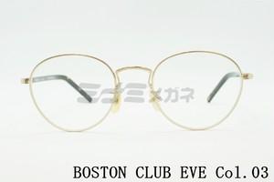 【正規取扱店】BOSTON CLUB(ボストンクラブ) EVE col.03