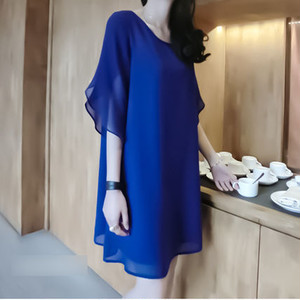 【即納・国内在Short Dress Std269a