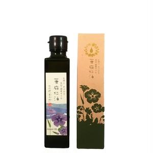 オメガ3たっぷり!伝統的な圧搾法で絞った一番搾りの 亜麻仁油