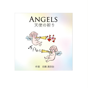 mini BOOK「ANGELS 天使の祈り」