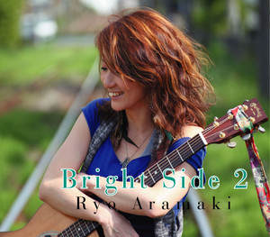 CD Bright side2