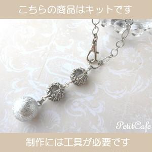 【キット】水琴鈴のバッグチャーム(銀)<No.276>