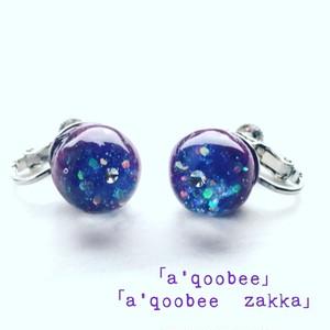 キラキラ レジン イヤリング 夜空 スワロフスキー  青 紫 クリア プレゼント 誕生日 お祝い