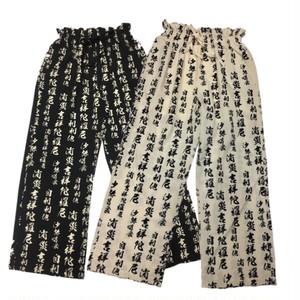 漢字イージーパンツ