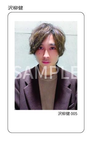 男劇団 青山表参道X 5th Fan Event 37card(沢柳 健)