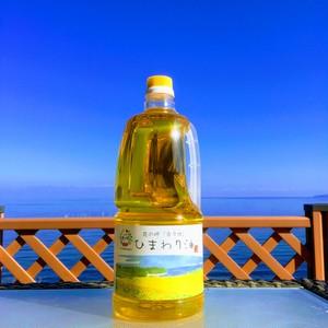 花の岬®高オレイン酸ひまわり油 お得用ペットボトル