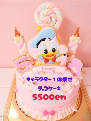 【9月1日〜30日分】5号セミオーダーおまかせケーキ