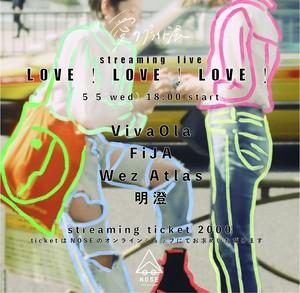 【愛のプライド展】LIVE Streaming『LOVE!LOVE!LOVE!』【5/5】アーカイブは5/19までお楽しみいただけます。