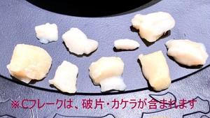 【一般のお客様大歓迎】501 北海道産【お刺身用】冷凍ほたて貝柱 Cフレーク 1kg業務用