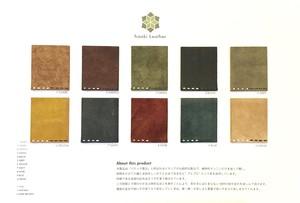 haaki Leather オプション bi-color