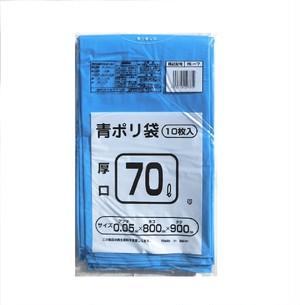 BL-7 青ポリ袋  特厚 0.05mm 70L  200枚 業務用 ケース売り