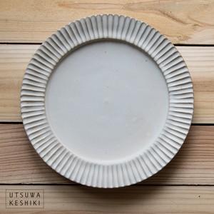 [うつわ うたたね]しのぎ皿(7寸)/白