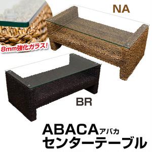 ABACA センターテーブル BR/NA