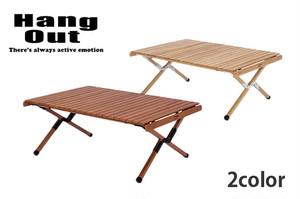 HangOut(ハングアウト) アペロ ウッド テーブル APR-H400(高さ:400) 収納 コンパクト 持ち運び カンタン 分解 組み立て アウトドア キャンプ グッズ