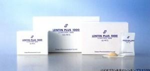 レンチンプラス1000 1.4gx105包 バイオブラン(米ぬかアラビノキシラン誘導体) 【送料無料】