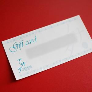 アサダ GIFT CARD(5000円分)