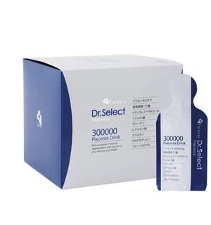 ドクターセレクト【300000プラセンタドリンク】スマートパック(15g×30包)