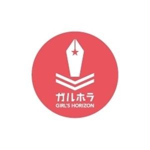【缶バッジ】ガルホラロゴ(pink)