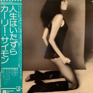 【LP】CARLY SIMON/Playing Possum