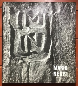 Mario Negri sculpture from 1955 to 1960