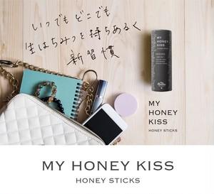 【MGO30+】MY HONEY KISS マヌカ