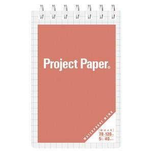 オキナ プロジェクト耐水メモ ピンク PW1570