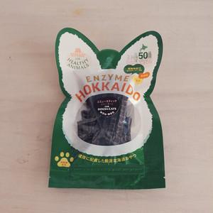 北海道産 エミュー肉スティックジャーキー (植物発酵酵素+たもぎ茸配合) 無添加・無着色 「犬用」