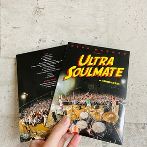 【DVD】ナードマグネット/ ULTRA SOULMATE 2019  at大阪城野外音楽堂