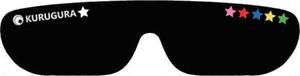 【6★STAR】熊本地震復興支援モデル1個(ケース有)