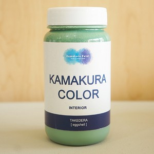 鎌倉カラー1 KAMAKURA COLOR  200ml/1平米(2回塗り)