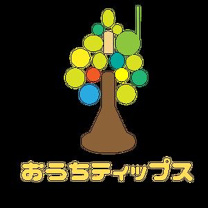 【一般】2/27 おうちティップス