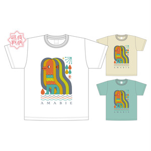 アマビエTシャツ(大人用)【アマビエ疫病退散プロジェクト】