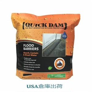 BestonStyle 緊急水害対策必需品:Quick Dam 水活性フラッドバリア17フィート、1パック