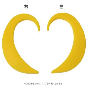 EARHOOK YELLOW(黄色)Lサイズ 片方のみ