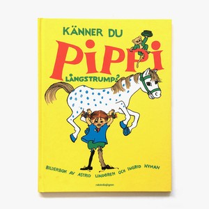 アストリッド・リンドグレーン「Känner du Pippi Långstrump?(長くつ下のピッピを知ってる?)」《2012-01》