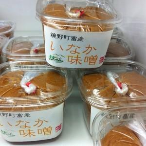 いなか味噌・小(440g)(鏡野町富産)