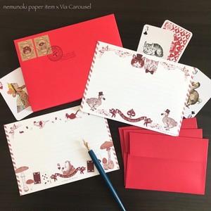 不思議の国の猫たち 封筒型ファイル付きレターセット
