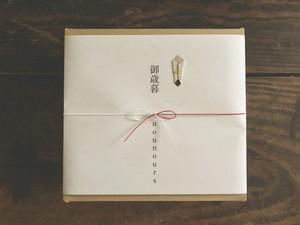 熨斗紙付き  kraft BOX