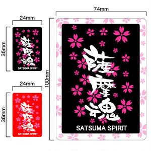 [ステッカー] 薩摩魂・桜吹雪