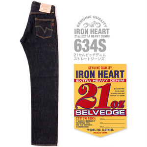 IRON HEART - 634S - 21oz. Selvedge Straight