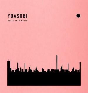 YOASOBI「THE BOOK」CD+バインダー付<完全生産限定盤>