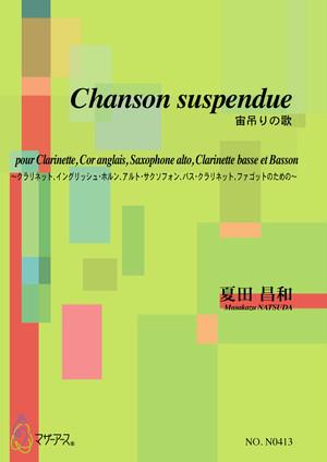 N0413 宙吊りの歌(Cl,E-Hr,A-Sax,B-Cl,Bass./夏田昌和/楽譜)