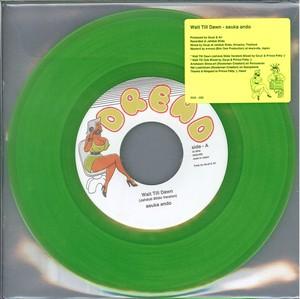 【7inch レコード】ASUKA ANDO - WAIT TILL DAWN