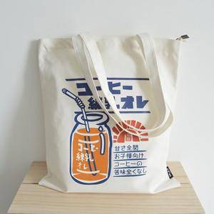 【バッグ】日系清新森系肩掛け大容量エコバッグ