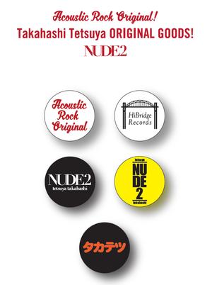 「NUDE2 缶バッヂ」5個セット