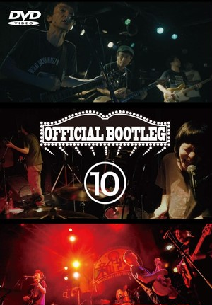 ピーズOFFICIAL BOOTLEG ⑩ (DVD)