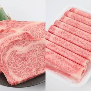 ステーキ&すき焼きセット。大和厳選サーロインステーキ150g×3枚&ロースすき焼き用500gの豪華セット ご自宅用、贈答品にどうぞ。熨斗無料。送料込み。